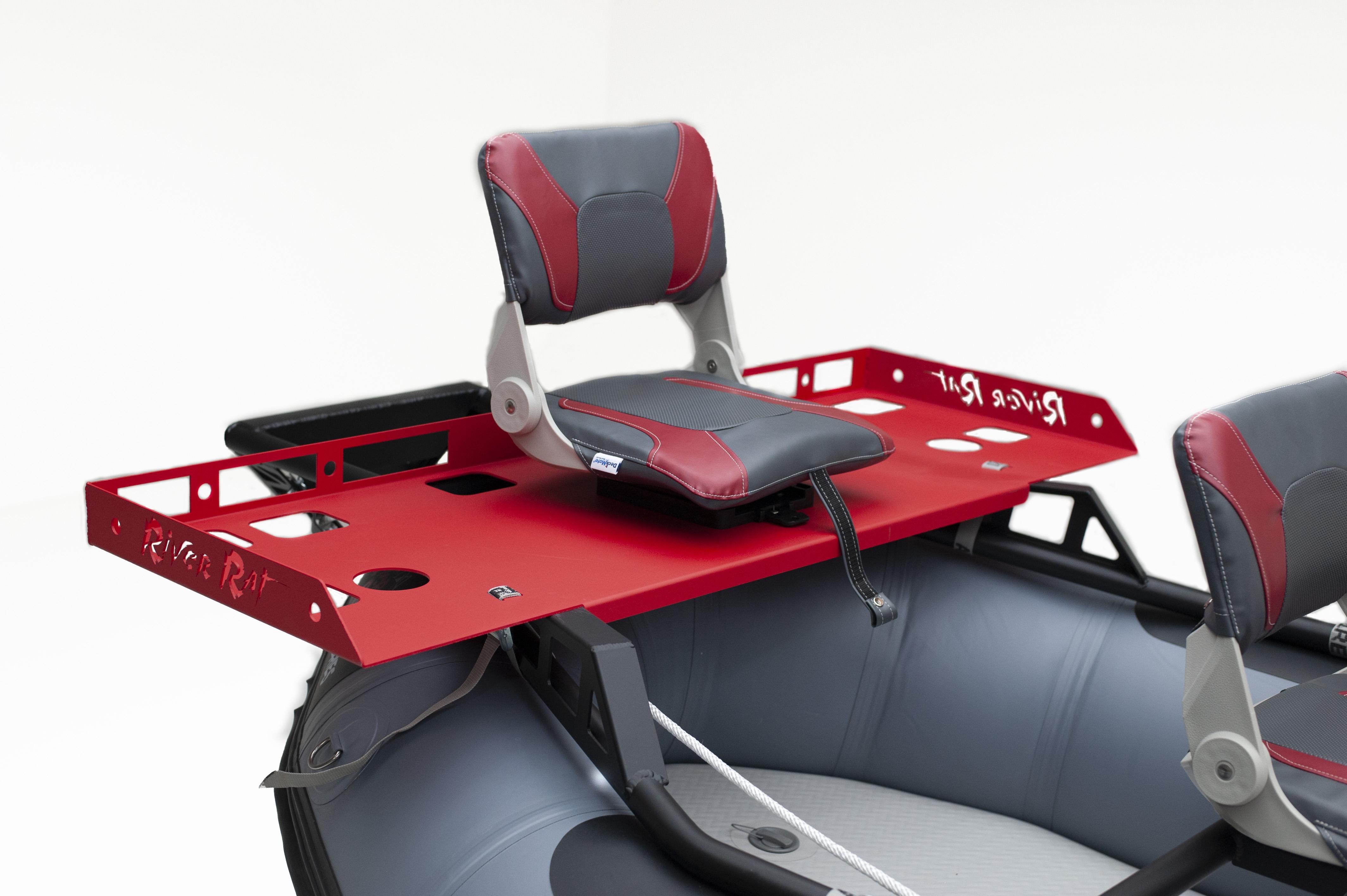 Rear Boat Seat